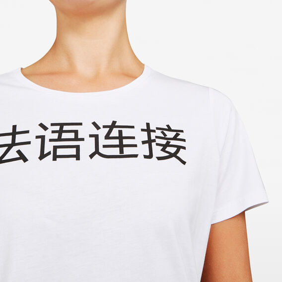 FRENCH CONNECTION SLOGAN TEE  SUMMER WHITE/BLACK  hi-res